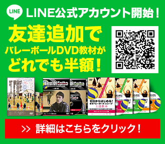 LINE友達登録で50%OFFクーポンプレゼント!